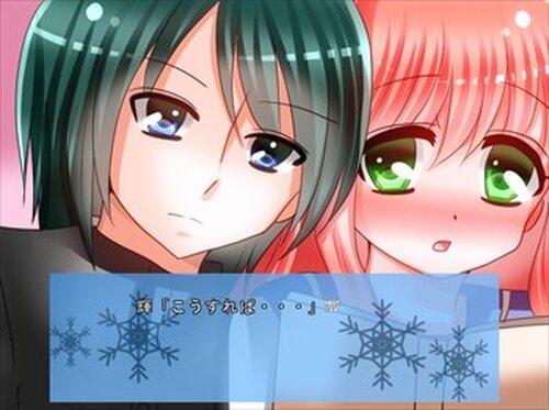 聖なる夜のふたり Game Screen Shot3