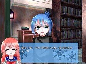 聖なる夜のふたり Game Screen Shot4