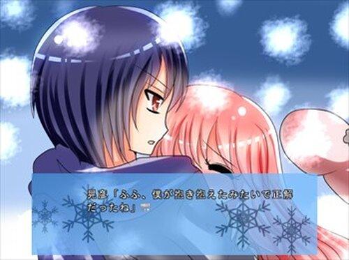 聖なる夜のふたり Game Screen Shots