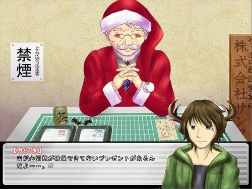 サンタクロースはそこにいる Game Screen Shot