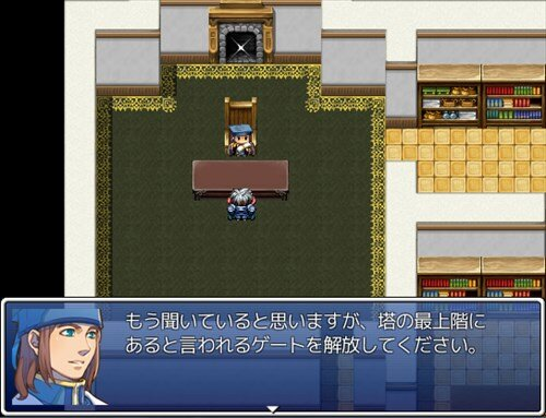 デフォルトゲート Game Screen Shot1