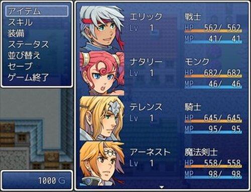 デフォルトゲート Game Screen Shot2