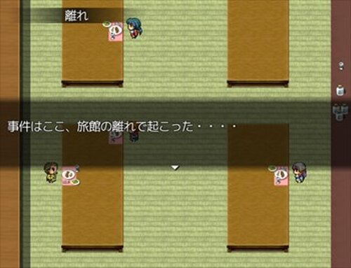 密室!!!! Game Screen Shot2