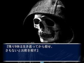青巫女幻想曲 Game Screen Shot4
