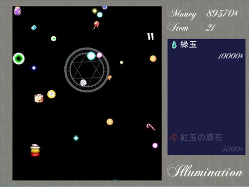 Illumination Game Screen Shot1