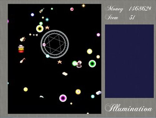 Illumination Game Screen Shot3
