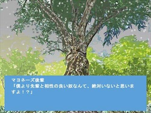 ベーコンレタス外伝-聖夜の奇跡とプロジェクトD- Game Screen Shot2