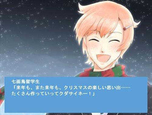 ベーコンレタス外伝-聖夜の奇跡とプロジェクトD- Game Screen Shot5