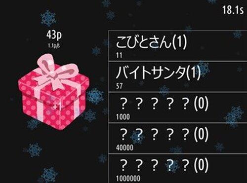 Santa! Game Screen Shot2