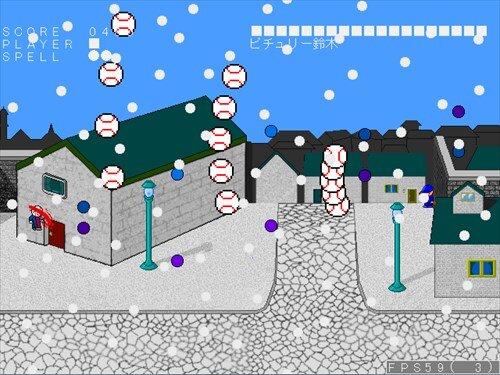 (魔王の)サンタのシューティング Game Screen Shot1