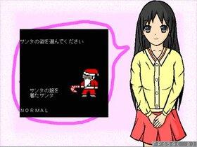 (魔王の)サンタのシューティング Game Screen Shot2