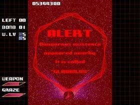 DIGITALIS Game Screen Shot4