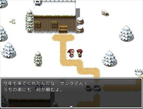 とある二人のクリスマス Game Screen Shot2