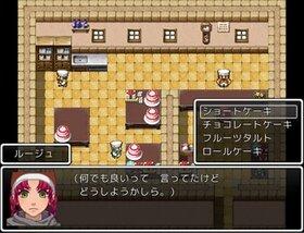 とある二人のクリスマス Game Screen Shot5