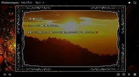 Phalaenopsis Ep.1 -I- Game Screen Shot2