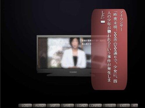 残懐 Game Screen Shot3