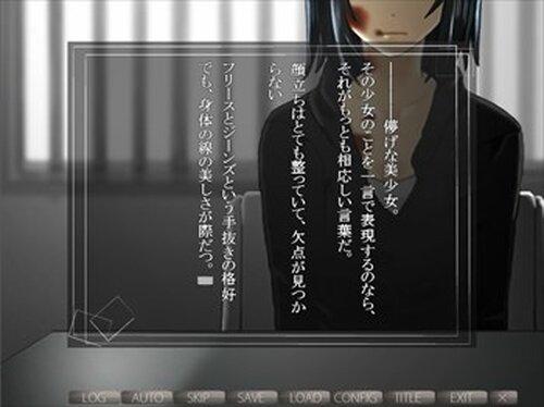 残懐 Game Screen Shots