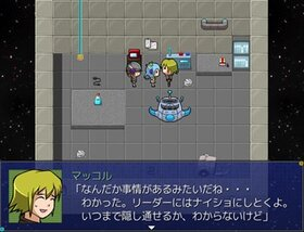 多元宇宙論-rendezvous- Game Screen Shot3