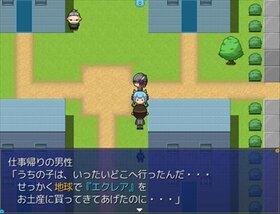 多元宇宙論-rendezvous- Game Screen Shot5