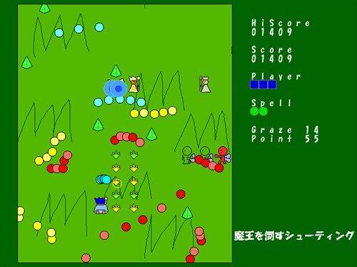 魔王を倒すシューティング Game Screen Shot1
