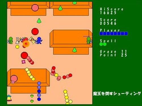 魔王を倒すシューティング Game Screen Shot4