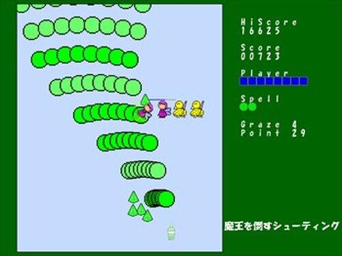 魔王を倒すシューティング Game Screen Shot5