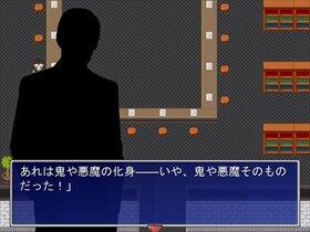 メタリコ★探偵助手ものがたり。また謎の巻 Game Screen Shot3