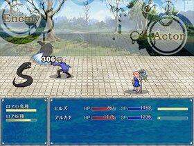 徒花の守護者 -Diverge- Game Screen Shot5