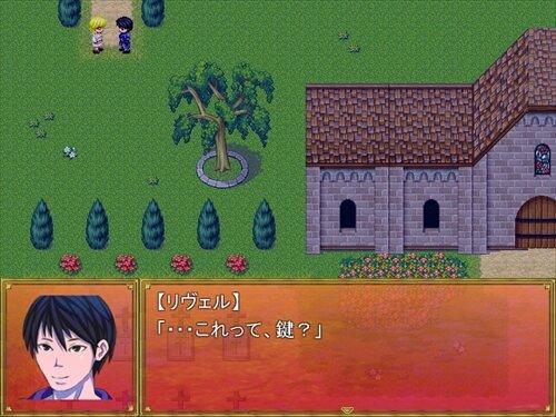 徒花の守護者R Game Screen Shot