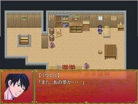 徒花の守護者R Game Screen Shot3