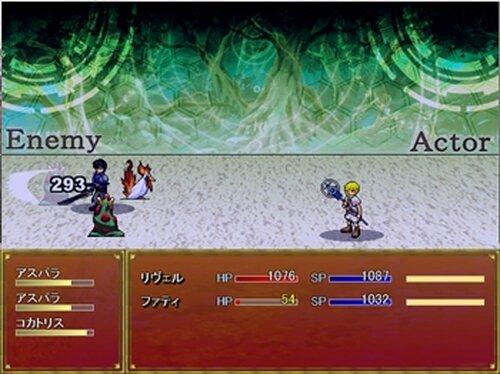 徒花の守護者R Game Screen Shot5