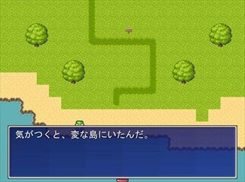 ボドの危険な島 改 Game Screen Shot2