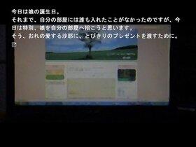 チャイルドポルノ・パンデミック Game Screen Shot3