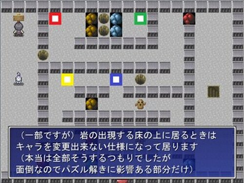 ROLE SHARING Game Screen Shot4
