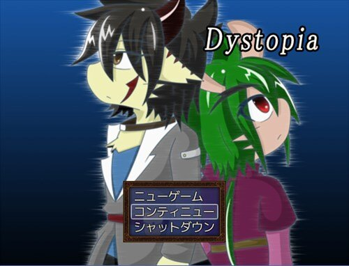 Dystopia Game Screen Shot