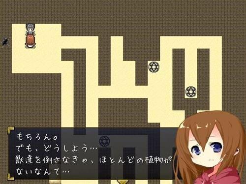 獣少女(途中経過) Game Screen Shot1