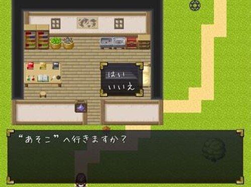 獣少女(途中経過) Game Screen Shot3