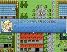 サンタになるために Game Screen Shot2
