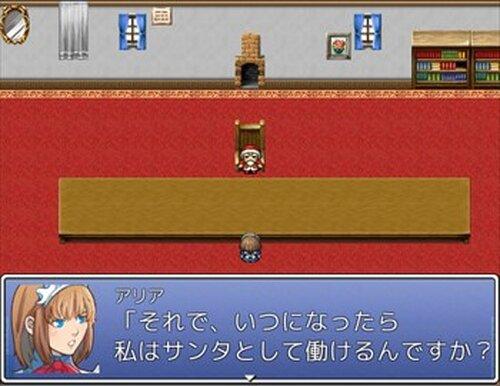 サンタになるために Game Screen Shot3