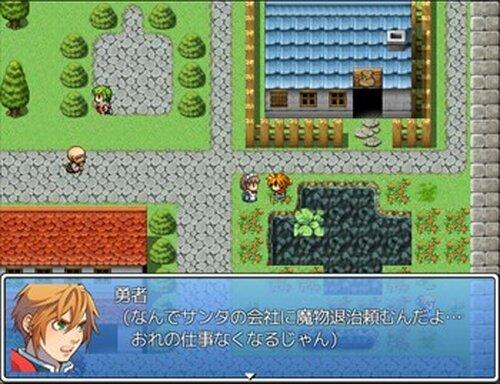 サンタになるために Game Screen Shot4