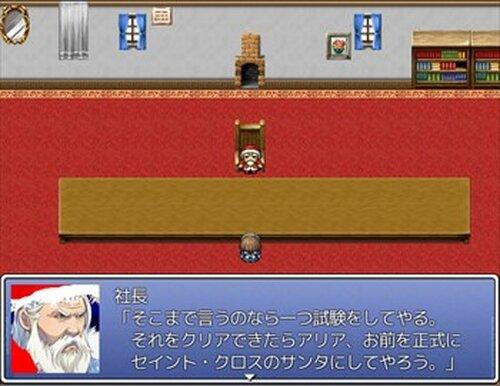 サンタになるために Game Screen Shots