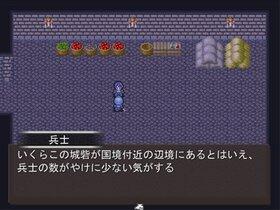 Saviour's Saber Game Screen Shot2