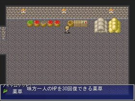 Saviour's Saber Game Screen Shot4