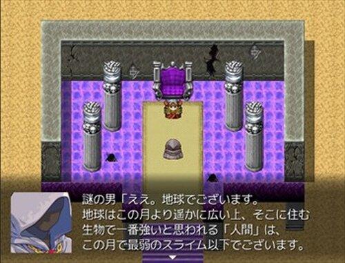 月から魔王! Game Screen Shot2