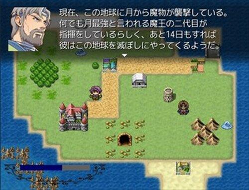 月から魔王! Game Screen Shot3