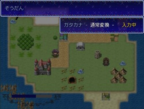 月から魔王! Game Screen Shot4