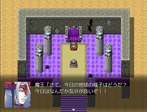 月から魔王! Game Screen Shot5