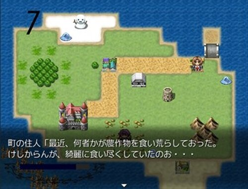 月から魔王! Game Screen Shots