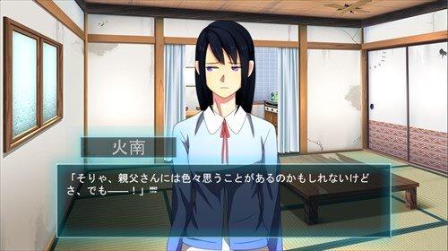 空回りの物語 Game Screen Shot1