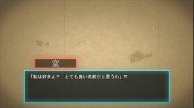 空回りの物語 Game Screen Shot2
